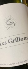 Grillons Rouge